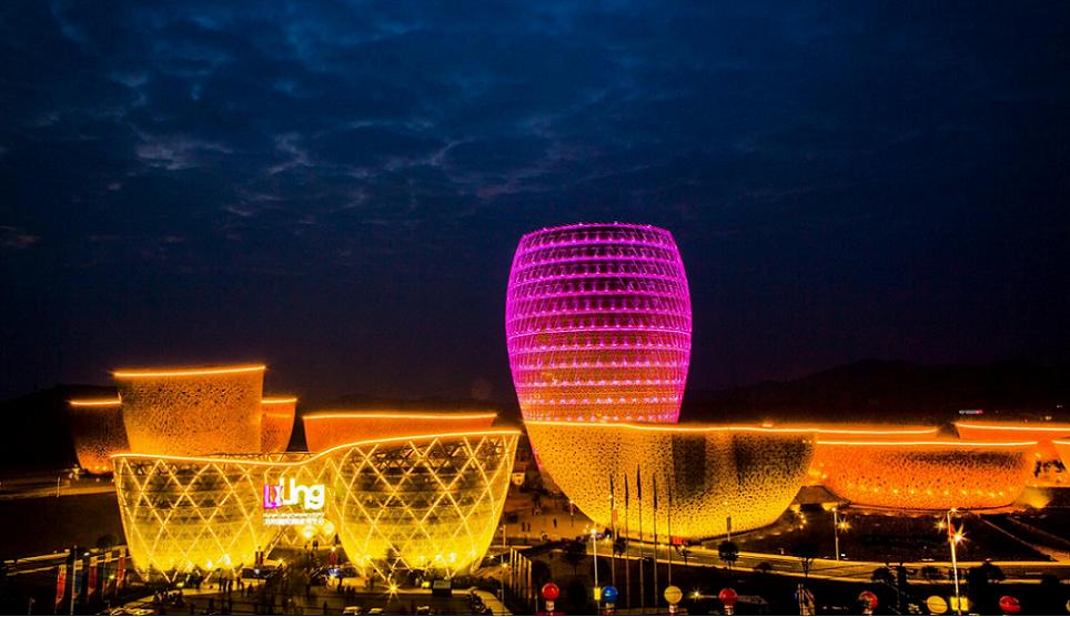 湖南醴陵国际陶瓷城